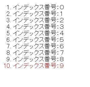 jquery,traversing,トラバース,first,最後,サンプル