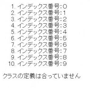 jquery,traversing,トラバース,not,判定,条件,サンプル
